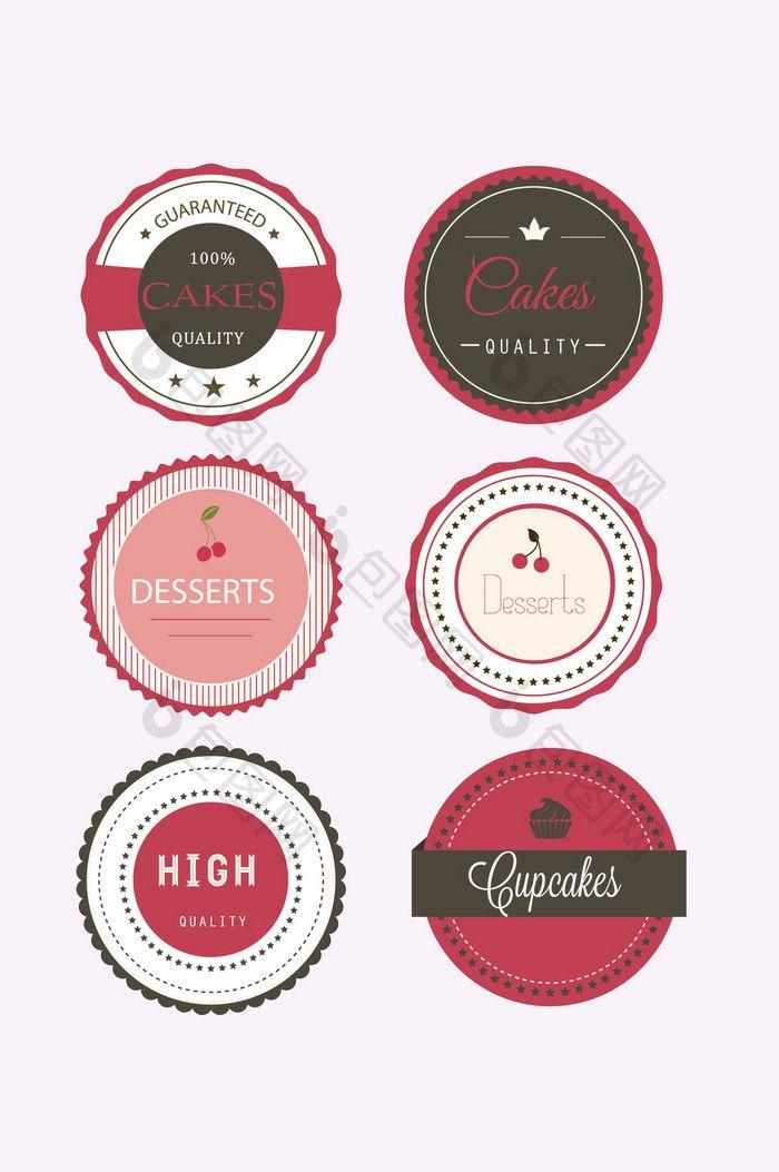 Cake label vector material  #dessert #cake #food