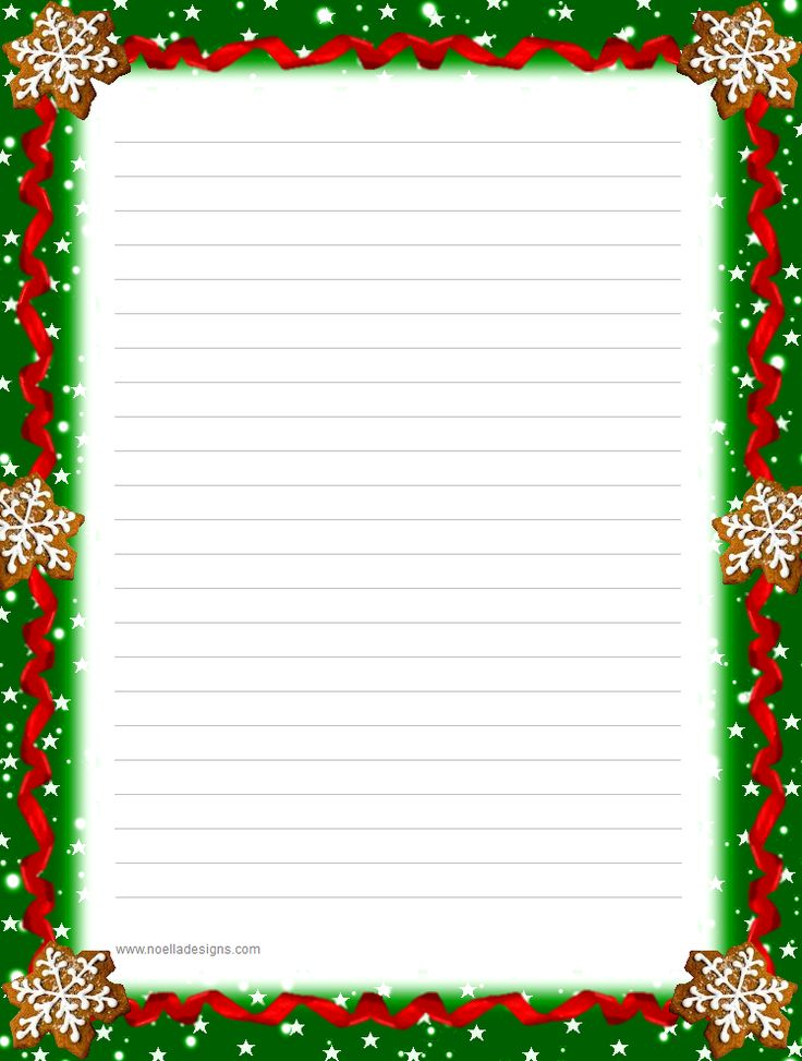 Lined Stationery #12