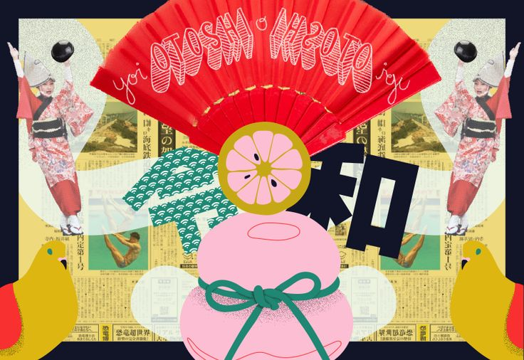 Japanese New Year Traditions 10 Ways to Celebrate Like a