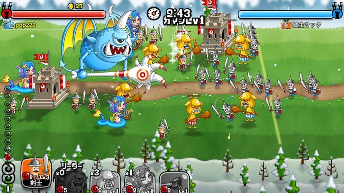 iPhone・iOS対応のシミュレーションゲームアプリ スマホでおすすめ、無料の新作・人気作ゲームアプリ - RPGアプリの部屋