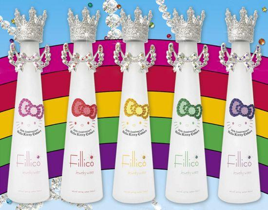 hello kitty swarovski water bottles. only $100 a pop.