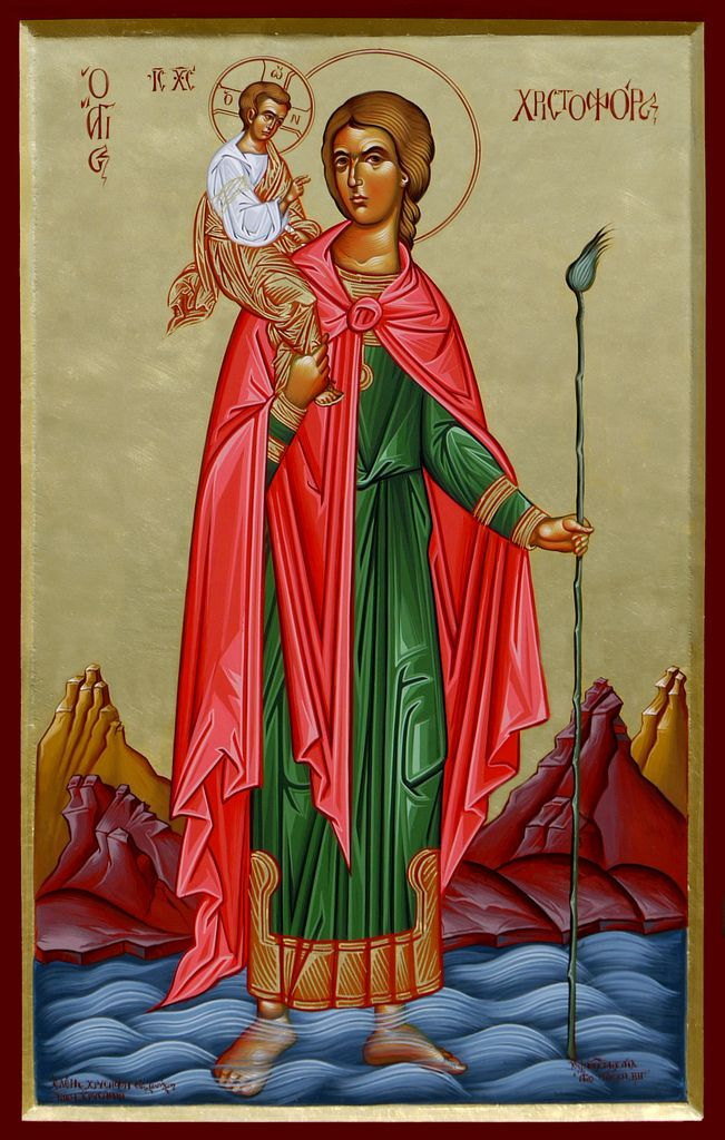 St. Christopher the Martyr