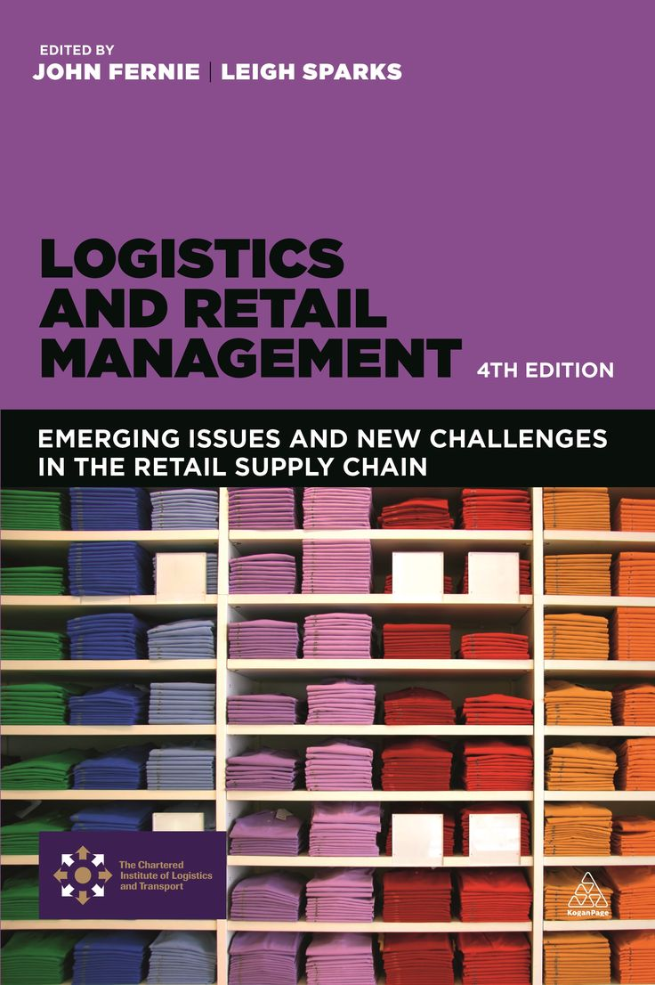 Logistics and Supply Chain Management yale course catalog