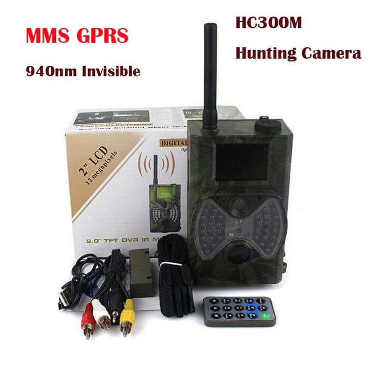 940NM scouting hunting camera HC300M New HD 1080P GPRS MMS Digital Infrared Trail Camera GSM 2.0' LCD IR Hunter Cam
