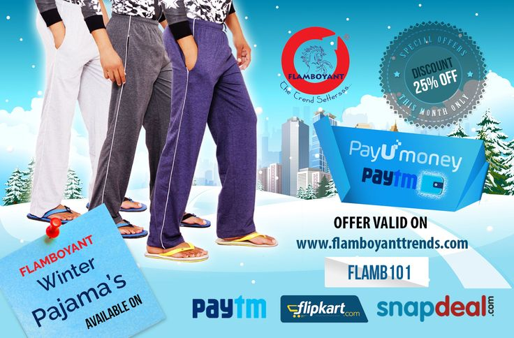 Buy flamboyant winter pajama...@flamboyant