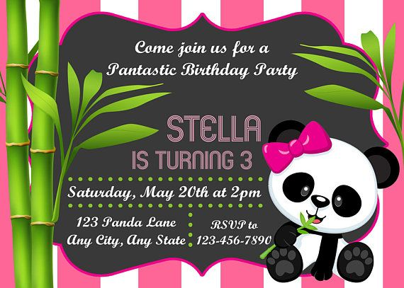Panda Invitation Panda Birthday Party Panda Birthday