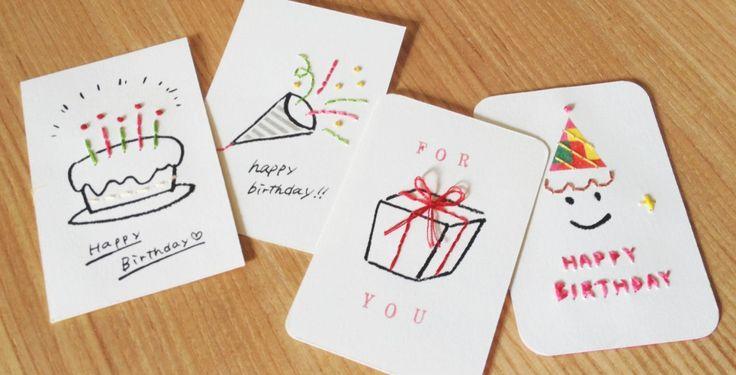 ひと針ひと針思いを込めて♡「紙刺繍」のメッセージカードを贈ろう! | Handful