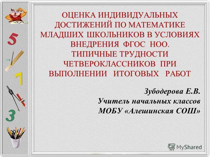Готовые таблицы по истории 10 класс влобаев