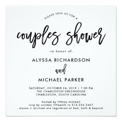 #wedding - #Modern Script | Couples Shower Invitation