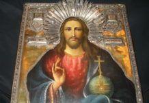 Давайте помолимся!!! Икона «Господь Вседержитель»