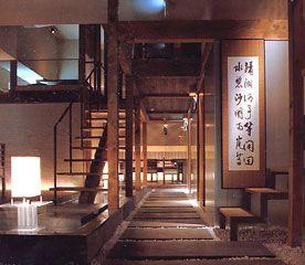 豆腐料理 空野 渋谷店外観 (旧 豆腐料理 空ノ庭 渋谷店外観)sorano restaurant shibuya
