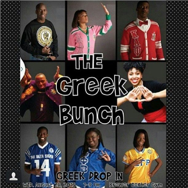 The Greek Bunch!! :-)