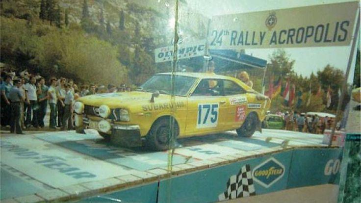 Το πρώτο μου ράλι. Με αρχαίο Subaru