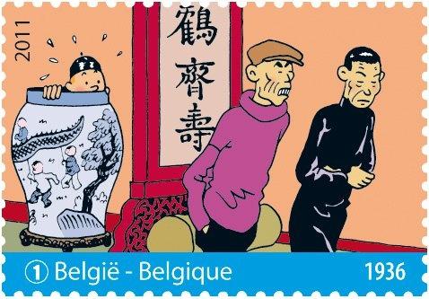The Blue Lotus- Tintin Belgian stamp