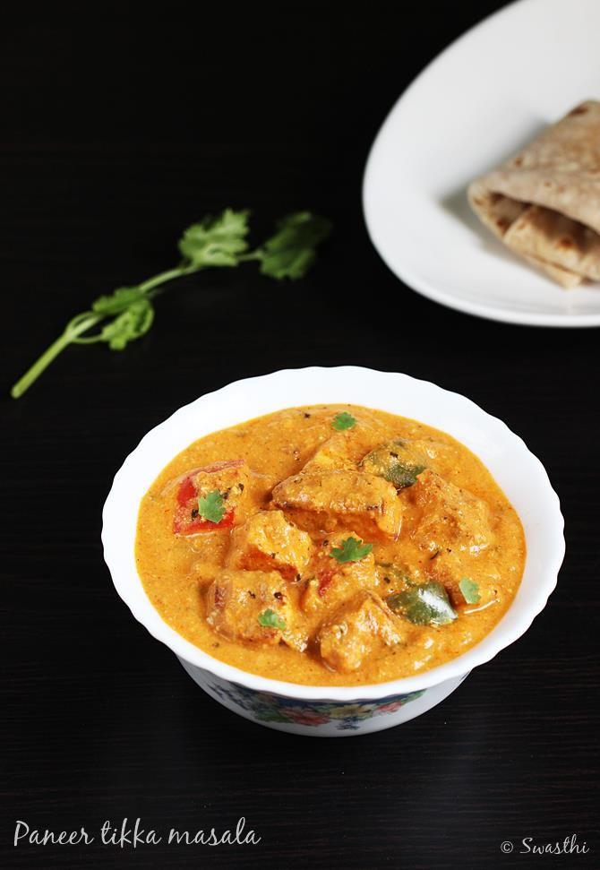 paneer tikka masala recipe, one of the popular paneer recipes like paneer butter masala. Learn to make restaurant style paneer tikka masala