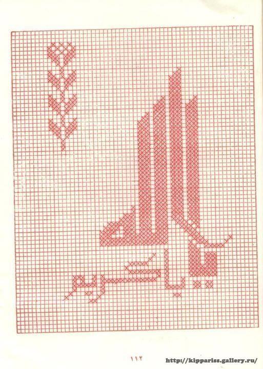 Gallery.ru / Фото #46 - Ислам. Вышивка - kippariss