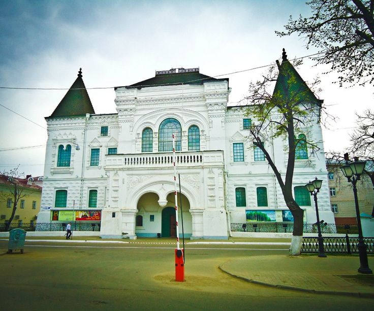 Kostroma State Historical-Architectural and Art Museum-Reserve