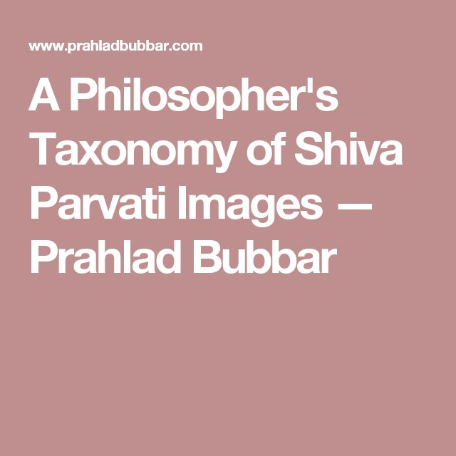 A Philosopher's Taxonomy of Shiva Parvati Images — Prahlad Bubbar