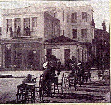 Η πλατεία Μπέλλου Αγρινίου