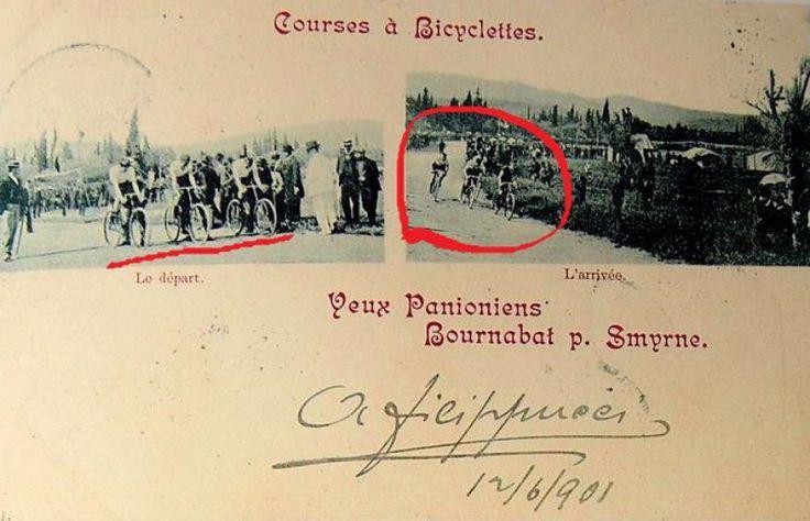 Ποδηλατικοί Αγώνες στα περίχωρα της Σμύρνης