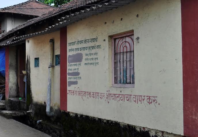 Tamnath near Katraj, Maharashtra, India © Ruchir Saraf