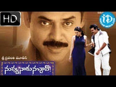 Nuvvu Naaku Nachav (2001) - HD Full Length Telugu Film - Venkatesh - Aar...