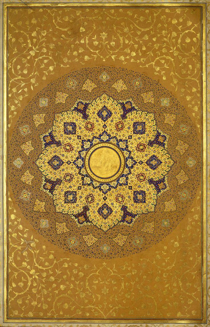 Mughal Shamsa