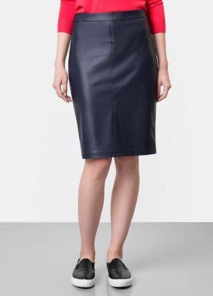 Юбка Ostin - Купить юбку, юбки купить магазин #Юбка