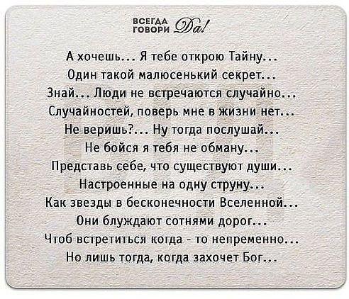 (50) Одноклассники    автор - Олег Луганцев