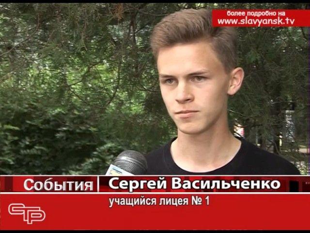 5 славянских выпускников получили высший бал по ЕГЭ