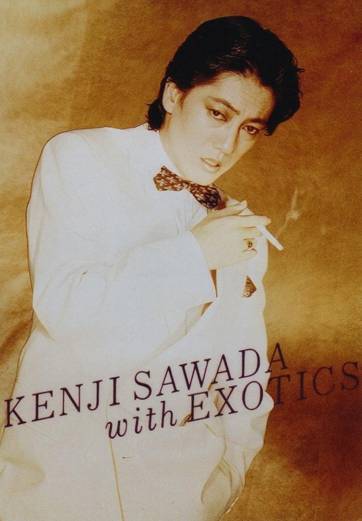 Julie - Kenji Sawada