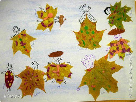 Листья летят на бал, превращаясь в принцев и принцесс... фото 1