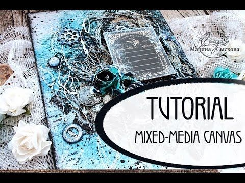 Tutorial Mixed-meida canvas / Мастер-класс Холст в стиле микс-медиа - YouTube