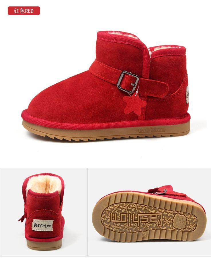 Детская обувь ботинки угги замшевые зимние с мехом теплые 760 руб. Размер: 21 - 37 Материал: кожа замша Детская недорогая обувь в Севастополе. Купить обувь из Китая быстро, без посредников. Больше товаров на нашем сайте sevtao.ru