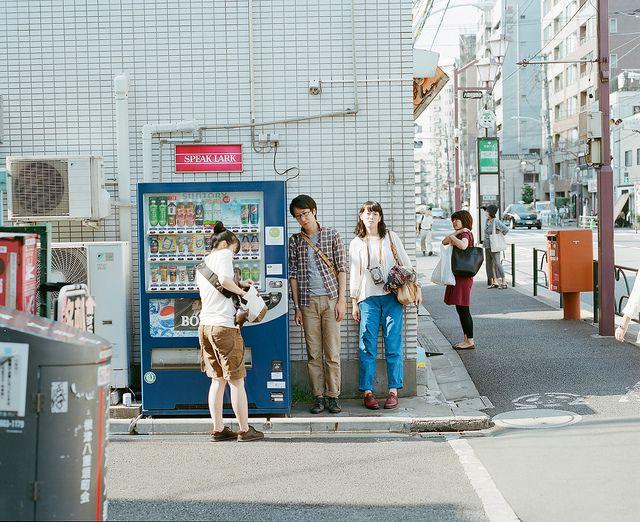 Please give me water by kikuzumi, via Flickr