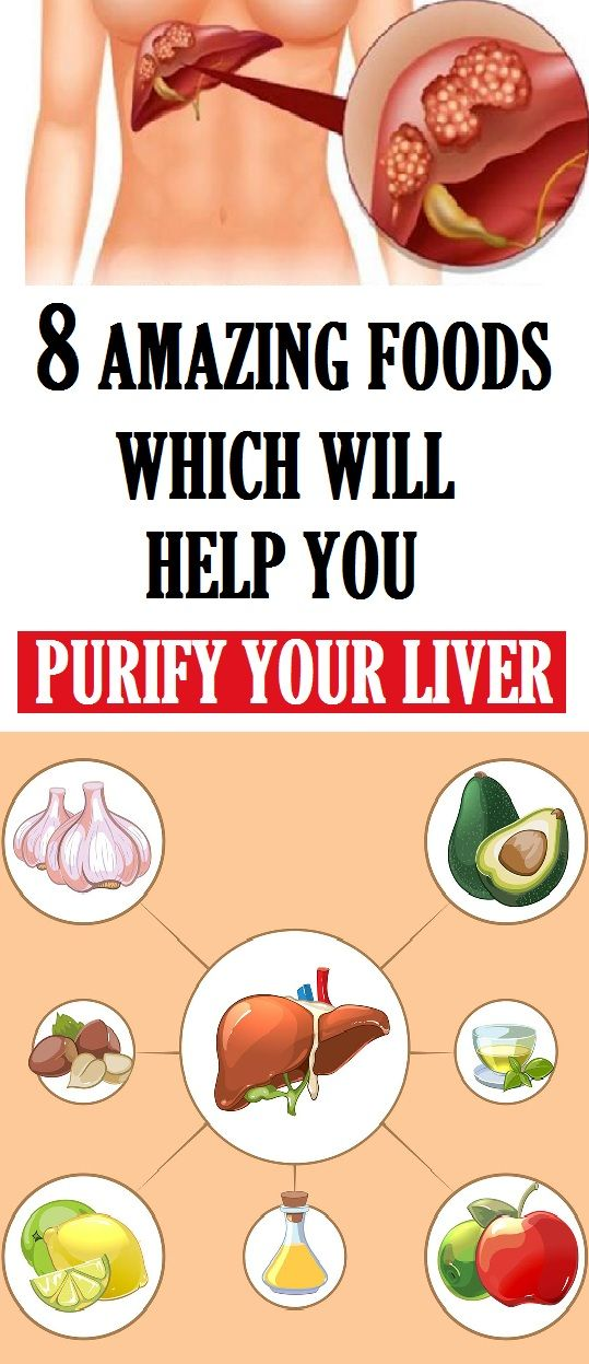 8 Amazing Foods Which Will Help You Purify Your Liver Fatty Liver