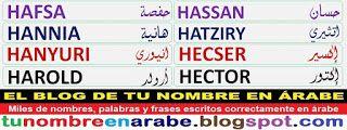 tatuajes nombre en arabe: HAFSA, HANNIA, HANYURI, HAROLD