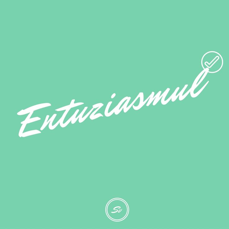 """Entuziasmul este electricitatea vieții."" - Gordon Parks #entuziasm #gordonparks"