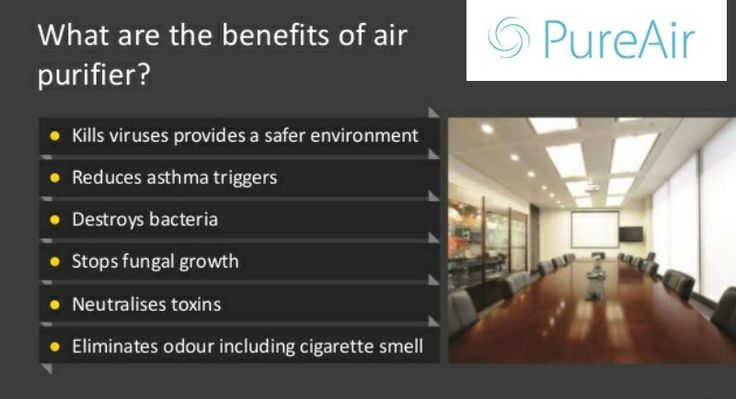 What are the benefits of air purifier ?