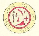 Le pentacle archange Gabriel est missionné près de la Vierge Marie pour lui annoncer la maternité divine. Le pentacle archange Gabriel est ...