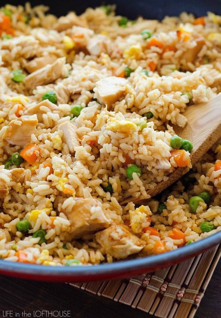 chicken fried rice, chinese, fried rice