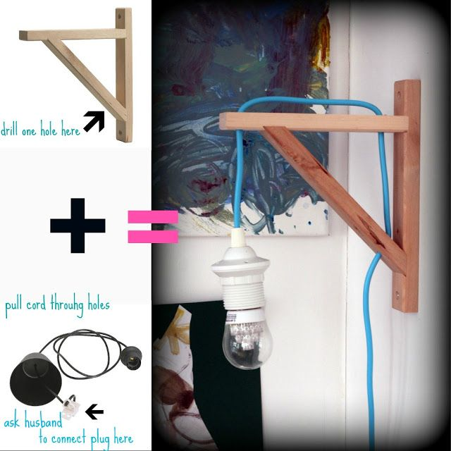 Bag of pretty: The cheapest cool lamp, or the coolest cheap lamp EVER