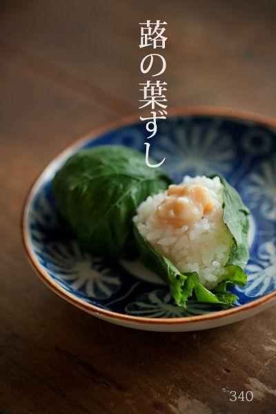 蕗の葉ずしとアカシアの天ぷら♪