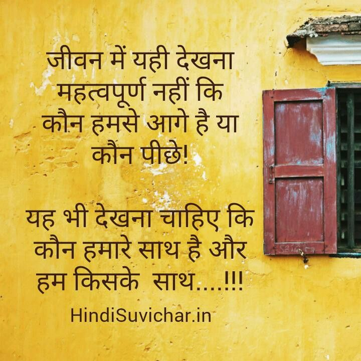 True Friend Quotes Hindi Shayari Life Lessons T