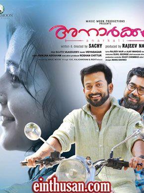 Anarkali Malayalam Movie Online - Prithviraj Sukumaran, Miya George, Priyal Gor and Biju Menon. Directed by Sachy. Music by Vidyasagar. 2015 [U] ENGLISH SUBTITLE