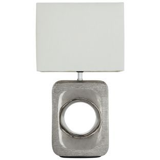 Buy Scratched Effect Ceramic Table Lamp - Ivory at Argos.co.uk, visit Argos.co.uk to shop online for Table lamps