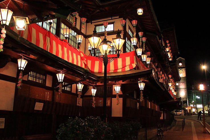 Ehime: Matsuyama, Dogo Onsen/Hot spring 愛媛: 松山, 道後温泉 #japan #sightseeing