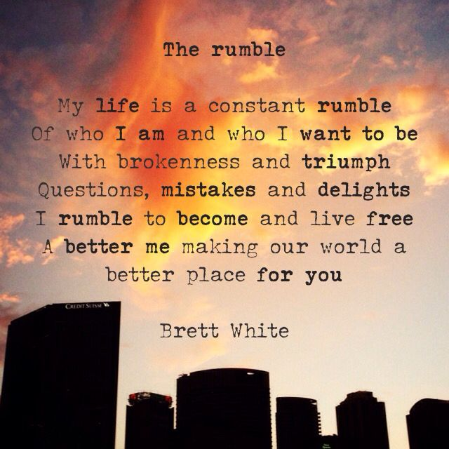 My rumble