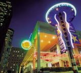 Best Things To Do In Houston - Top Houston Attractions - Things To Do In Houston, TX