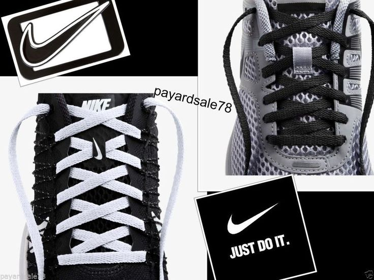 buy nike laces